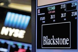 中美貿易緊張 中投清空黑石