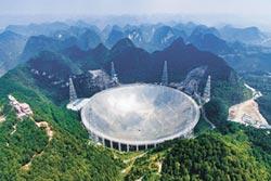 陸建巨型對撞機 霍金表態支持