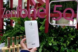 華碩ZenFone 5Q搶先全球在台上市 空機一萬有找