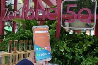 ZenFone 5Q正式上市 詳細評測大公開