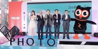 華碩ZenFone 5Q上市 玻璃機身攻陷周曉涵時尚魂