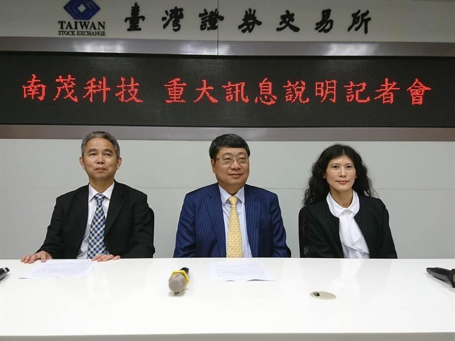 南茂董事長鄭世杰(中)、發言人卓連發(左)、財務長蘇郁姣(右)。(林資傑攝)