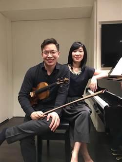 用音樂跳雙人舞   旅美音樂名家黃俊文、黃海倫今晚連袂獻藝