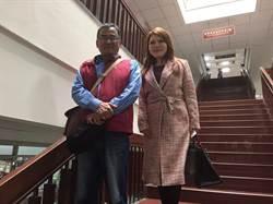 年改議題被告加重誹謗 張雅琴魚夫無罪