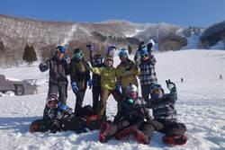 明新科大滑雪課 教室跨國到日本