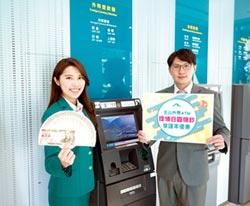 玉山外幣ATM提日圓 優惠多