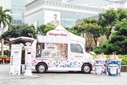 Haagen-Dazs春日限定 花甜味冰淇淋