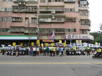 捷運金城機廠動土典禮  地主不滿號召近200人抗議