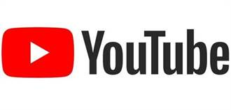 YouTube深色主題來了 iOS用戶率先享用