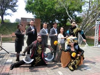 台南藝術節《水滸108II-忠義堂》全國首演 搬進億載金城