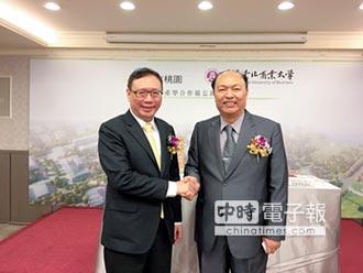 桃園航空城、台北商業大學 簽署MOU