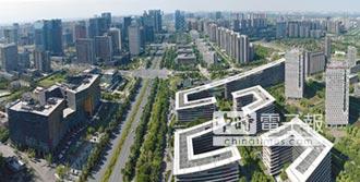 天府新區 將成內陸開放經濟高地