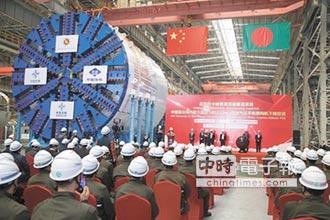 陸出口最大直徑潛盾機 進軍孟加拉