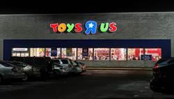 美國881家玩具反斗城傳熄燈 台灣霸氣不跟進!