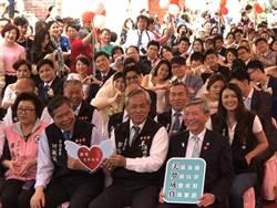 樂成宮首屆集團結婚 46對新人結婚喜氣洋洋