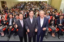 中信金MA說明會  吸引逾300位求職者參加