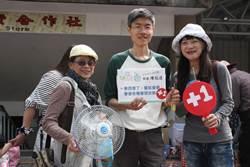 台南社大草地換物市集倡議零廢棄綠生活主張