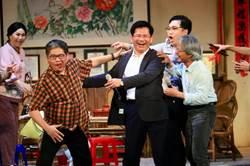 《人間條件》吸引2萬5千人 林佳龍客串「笑」果十足