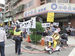 金城機廠動土 200地主抗議