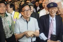 扁醫陳順勝嗆中監 不該干涉「親情擁抱醫療計畫」