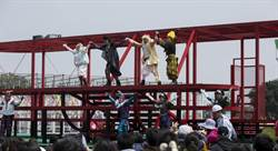 新竹兒童藝術節4月登場 15公尺高空俯瞰香山海岸