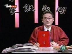 獨家/李敖「招牌紅夾克」原來是這樣來的!不為人知的一面曝光了