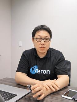 軟硬整合 台商AI晶片揚威國際
