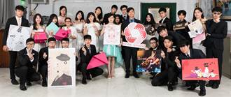 創首例!開南廣設學生幫老師辦婚禮