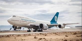 最大航空引擎GE9X首飛 幾乎與波音737同寛