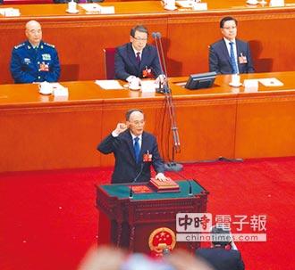 王者歸來 近代最有實權副主席