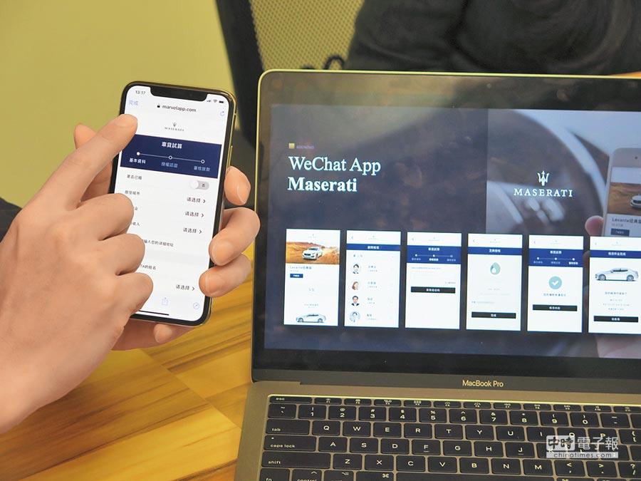諦諾科技Adenovo與進口車商合作,以人工智慧為客戶直接換算車貸金額。(記者陳曼儂攝)
