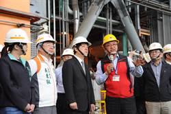 《經濟》賴清德:深澳電廠比照林口,採最先進設備系統