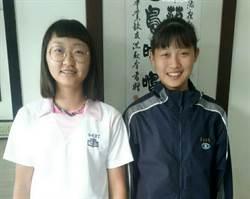 虎尾高中體育雙姝獲選世界中運國手