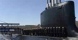 圖輯》美第15艘核潛艦 科羅拉多號風光服役