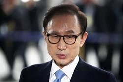 南韓檢方聲請逮捕前總統李明博