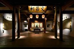 高雄鳳儀書院夜間照明 榮獲國際照明優秀獎