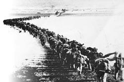 兩岸史話-「中國遊說團」聲援蔣介石