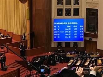 陸全國人大表決  韓正、孫春蘭、胡春華、劉鶴為國務院副總理