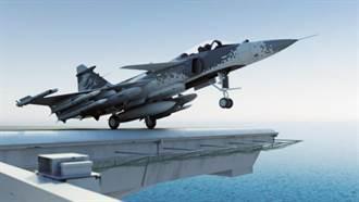 薩博開發海獅鷲戰機 等待巴西印度訂單