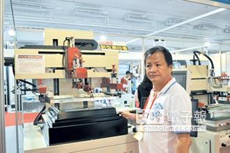 銘楓科技 客製自動化印刷、雷雕機