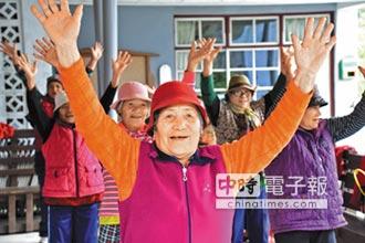新故鄉願景》聖母醫院打造部落廚房 泰源幽谷 老是活力旺