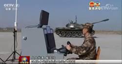 大陸利用退役坦克研發無人戰車