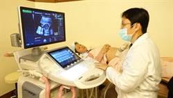 東港安泰醫院購進高層次超音波 孕婦產檢驚喜連連