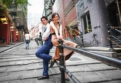 吳慷仁、姚以緹在港逛街拍照 被誤會成「拍婚紗」
