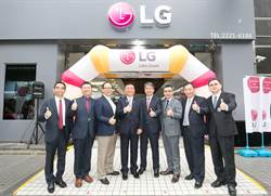LG與宏碁集團旗下好漾生活合作 中和開設LG品牌旗艦店