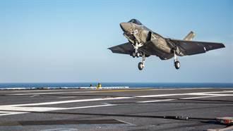 備戰!美F-35C戰機2021上卡爾文森號航母