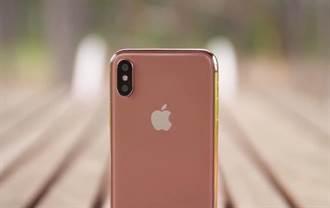 傳蘋果開始生產腮紅金iPhone X 但何時推出仍是謎