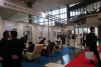 2018健康博覽會 這家廠商的氫美機被日本人肯定了