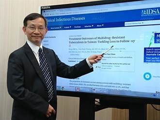 全球首創防癆體系  台灣防治成果分享全球