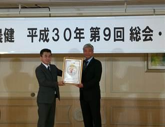 田協祕書長王景成獲聘日本食農健名譽理事 創台灣體壇先例